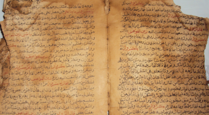 Christian and Islamic Manuscripts for Medieval History of Ethiopia (Debre Berhan U.)