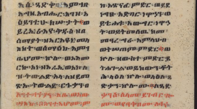 Reception of the Ethiopian Book of Enoch